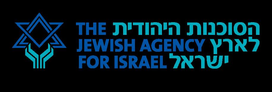 לוגו סוכנות יהודית