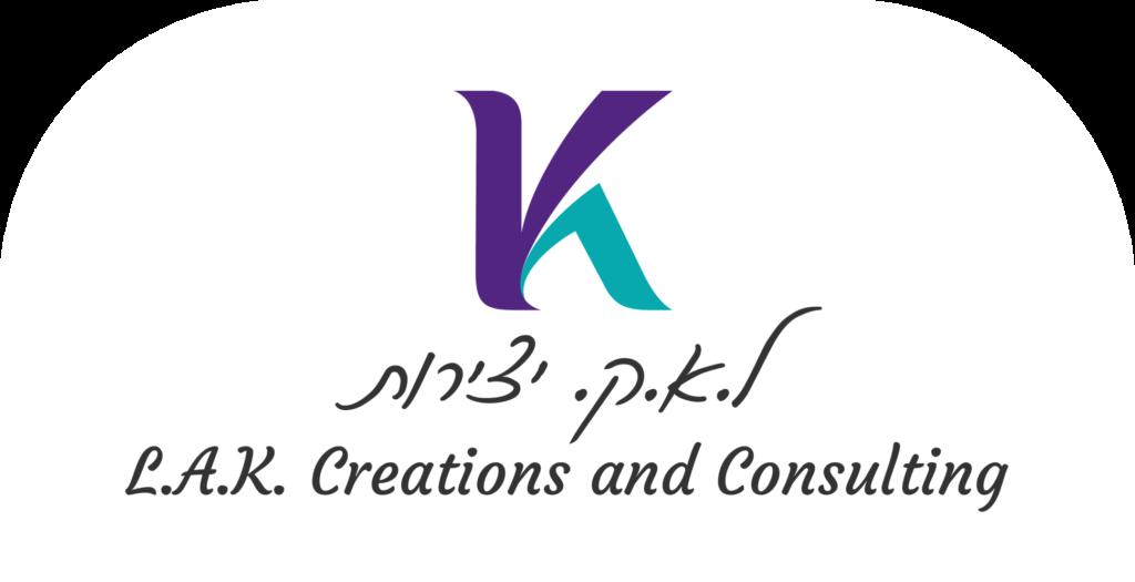לוגו ל.א.ק. יצירות